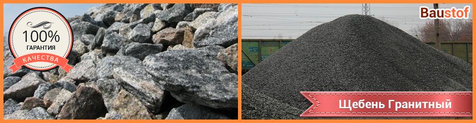 granitnyi